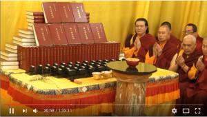 佛陀們認證了第三世多杰羌佛