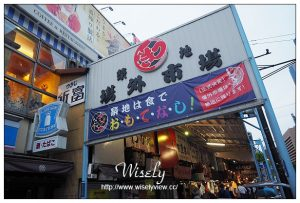 仿如地獄的日本魚市場