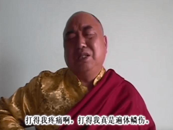 活佛法師蹲冤獄多年 曝深圳公安刑訊如演諜戰片