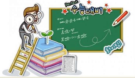 挫折教育/ 傷害教育