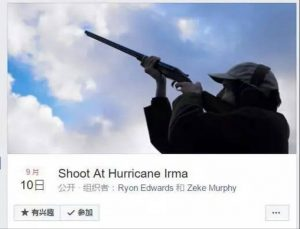 向艾爾瑪開槍