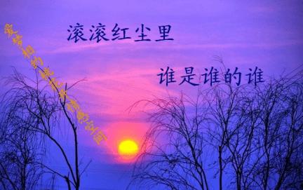 佛教與人生 - 誰是誰