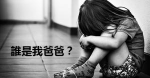 福慧佛系 - 反省